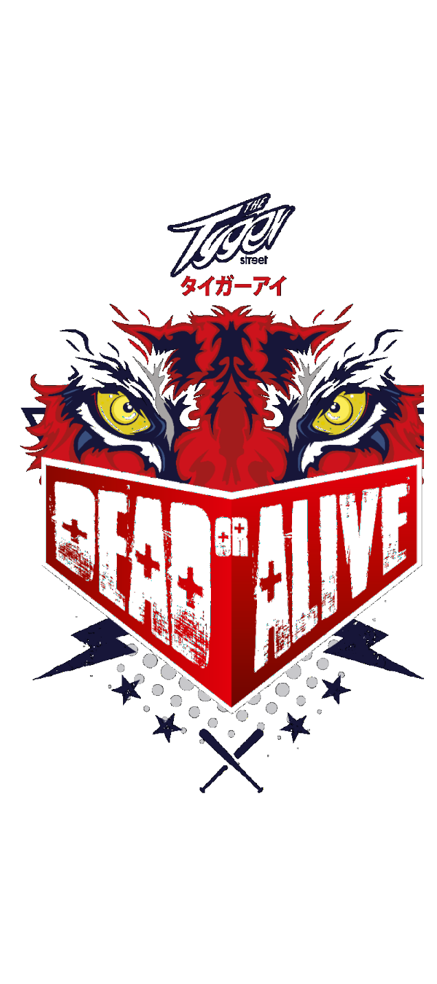 cover Dead or Alive