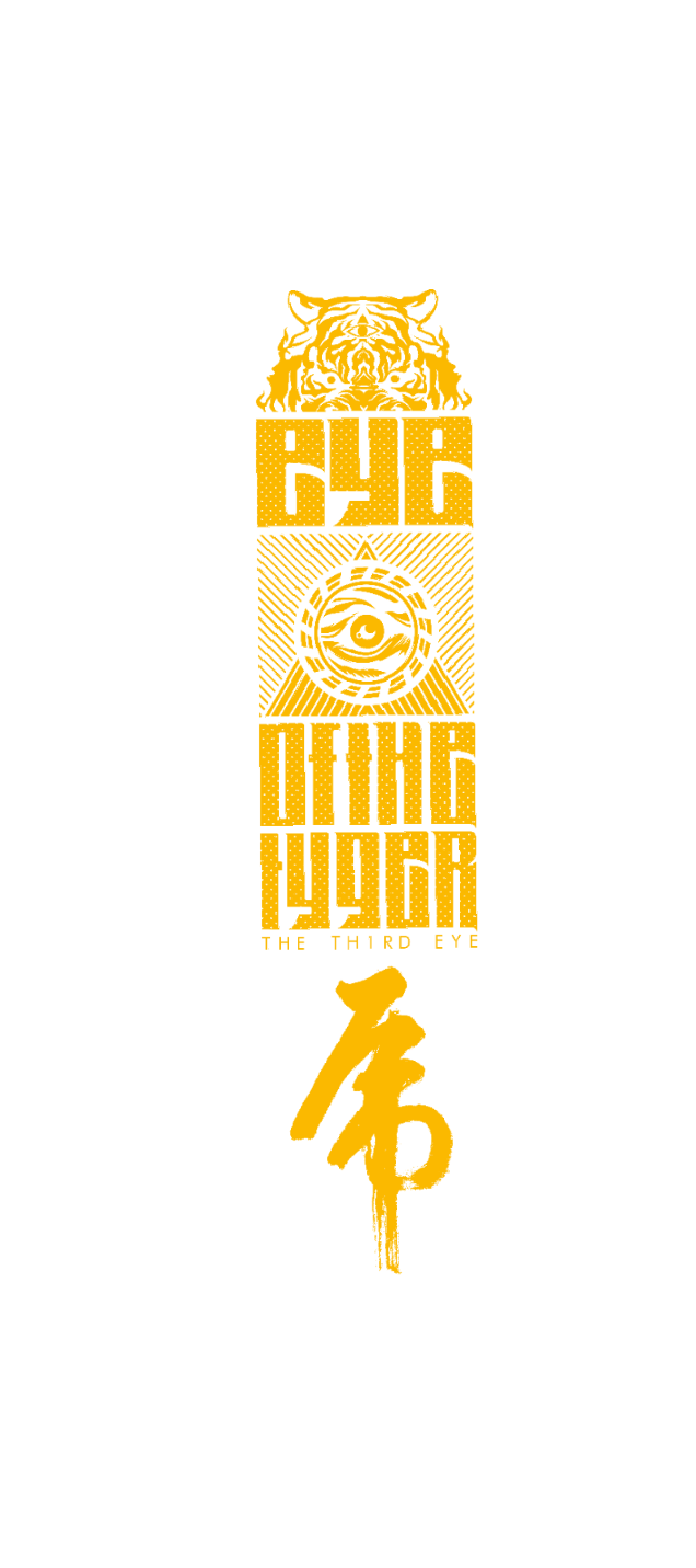 cover Eye Tyger