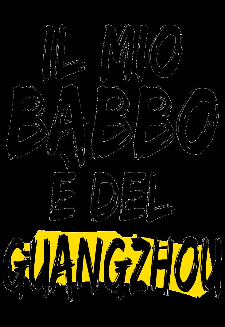 maglietta Il mio babbo è del Guangzhou