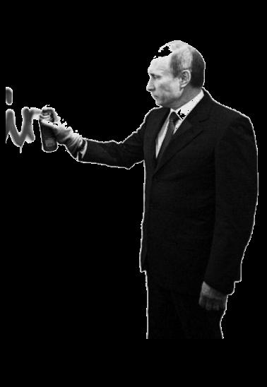 maglietta Putin- fuck police