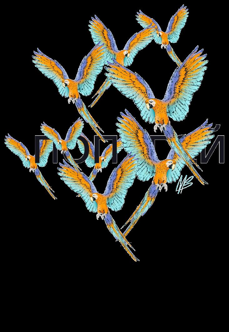 maglietta parrot fly