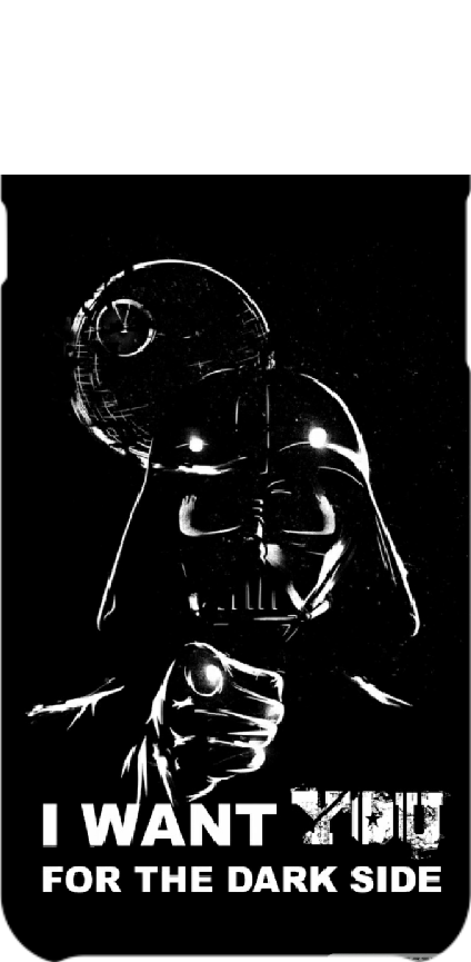 cover uncle vader