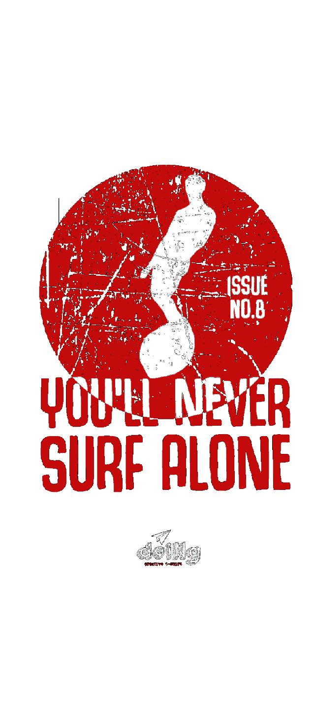 cover you'll never surf alone