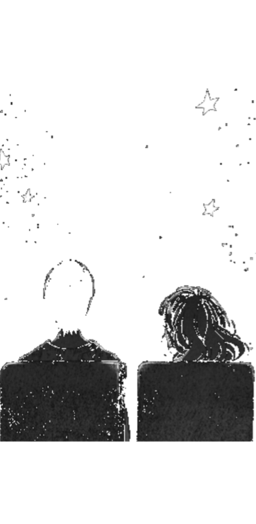 cover Under the stars