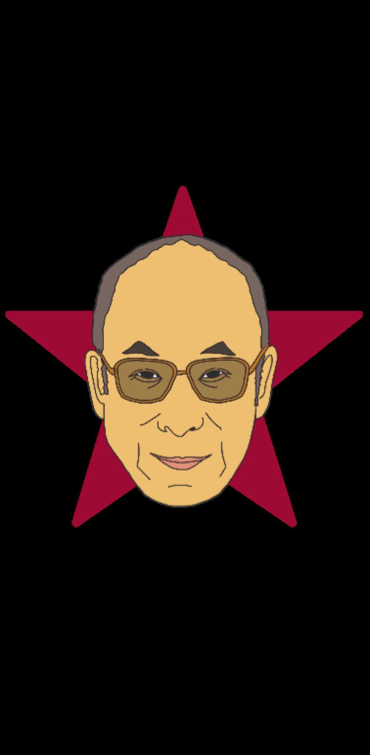 cover Dalaistar